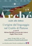 """Scuola Estiva 2020. Prologo: L'origine del linguaggio nel """"Cratilo"""" di Platone"""